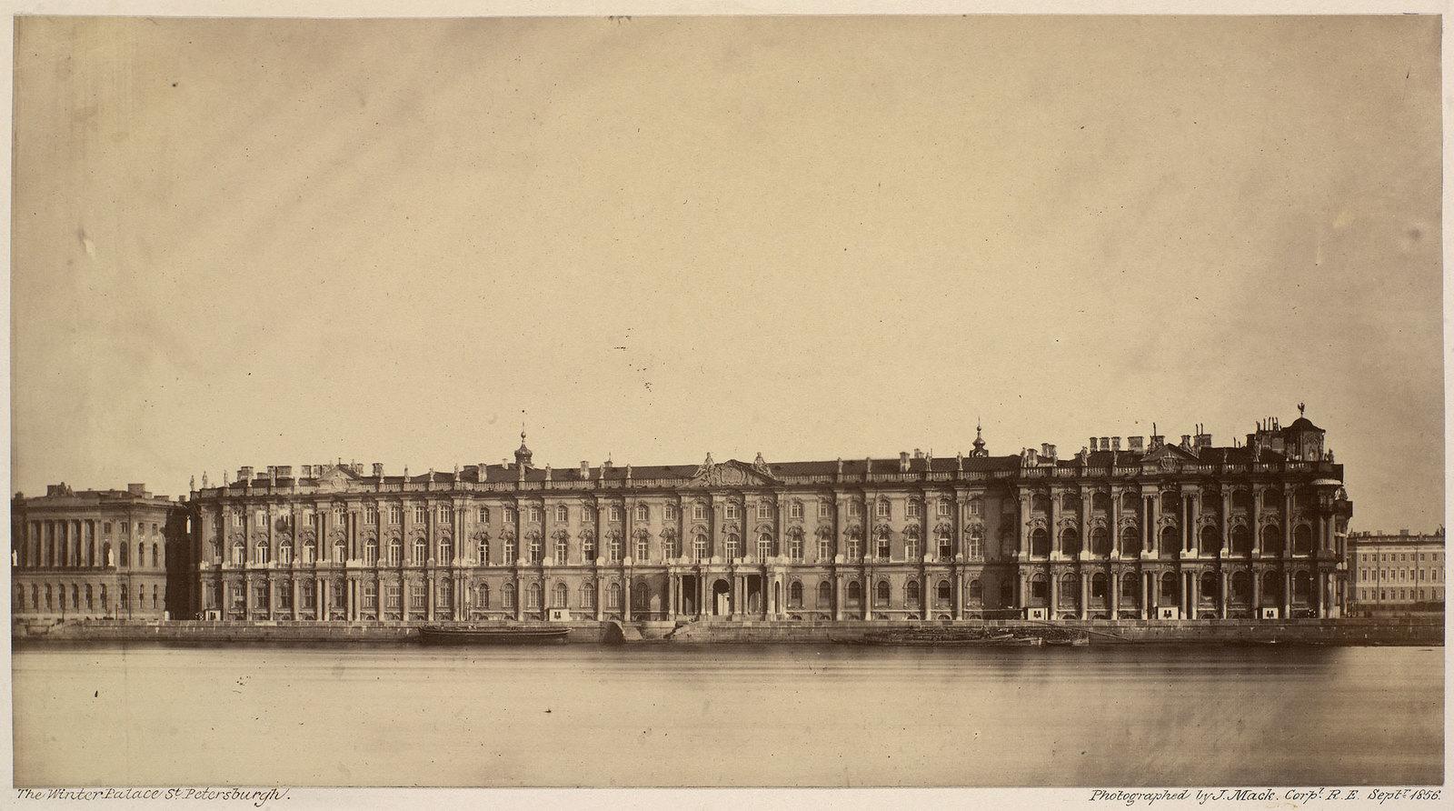 Зимний дворец. 1856