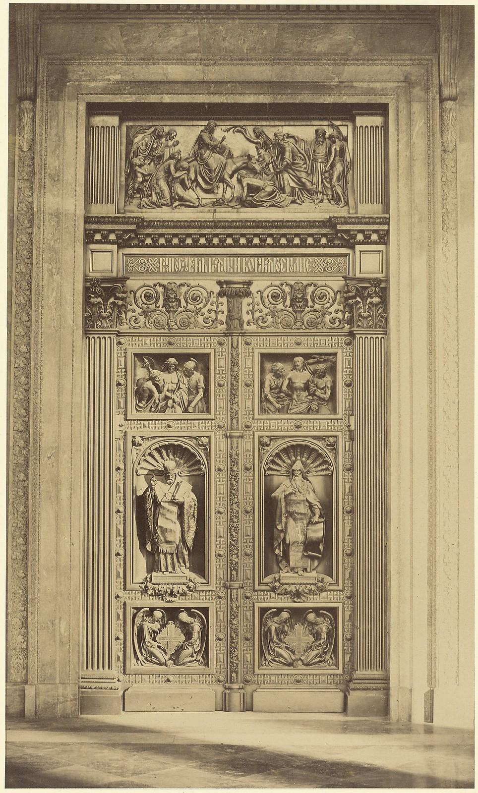 Бронзовые двери Исаакиевского собора. 1859