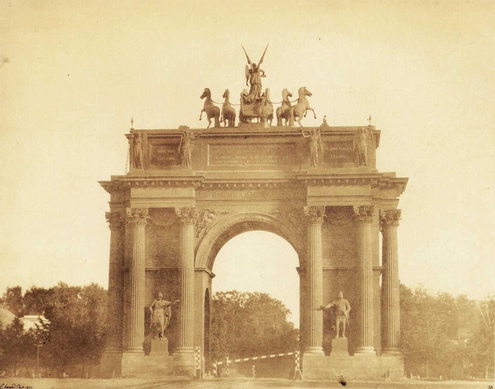 Нарвские триумфальные ворота. 1857