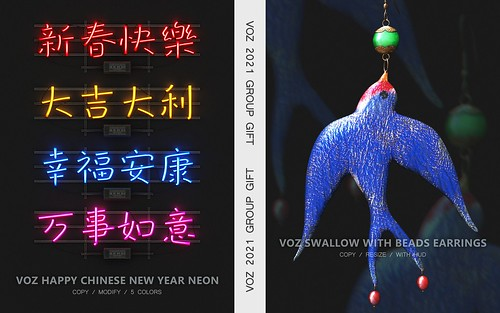 VOZ 2021 New Group Gifts - Happy Chinese New Year