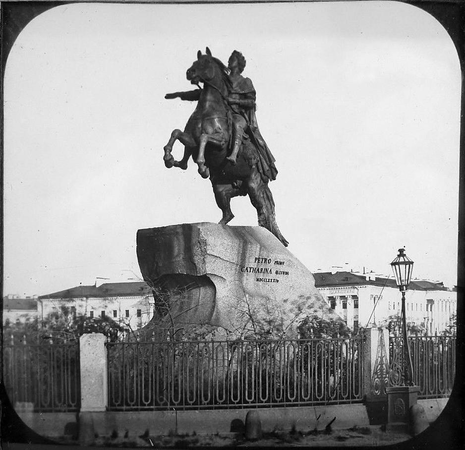 Медный всадник. 1856