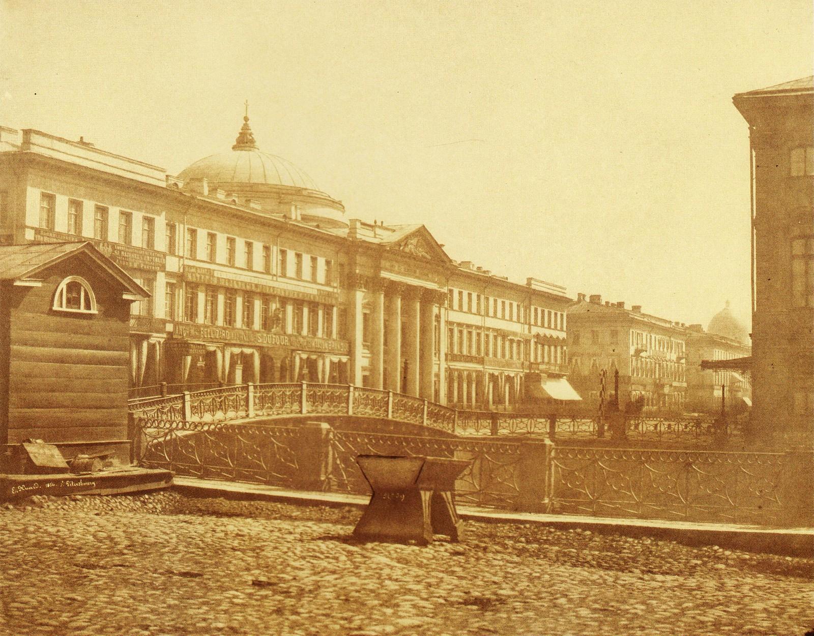 Голландская церковь у Полицейского моста. 1856
