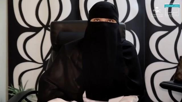 5922 Saudi girl explains how she got HIV AIDS