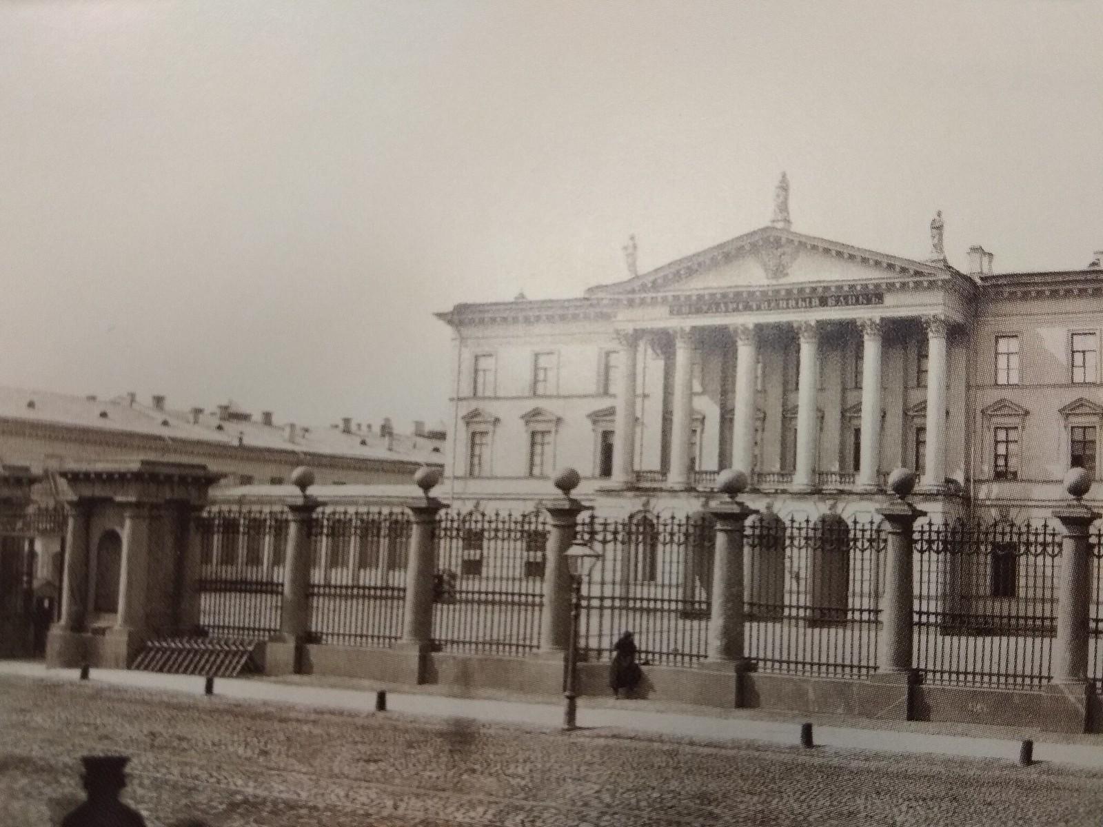 Государственный банк. 1850-е