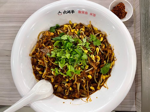 Bean Sprout Fried Noodle