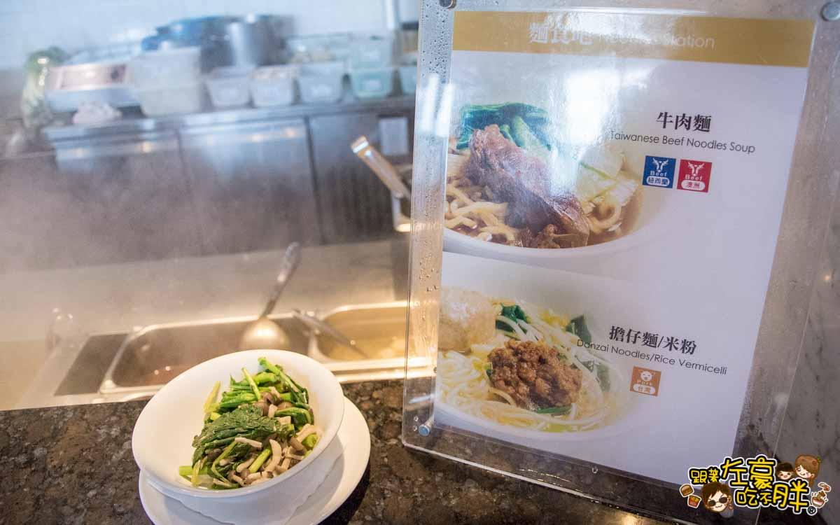 高雄國賓大飯店 i River自助餐廳-80