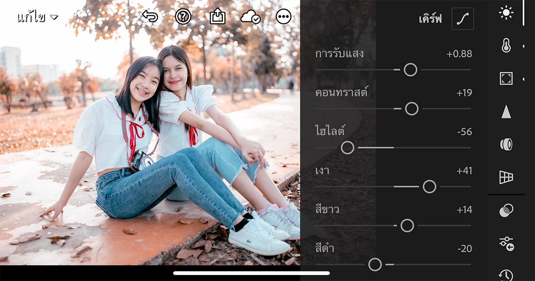 Lightroom-couple-love-5