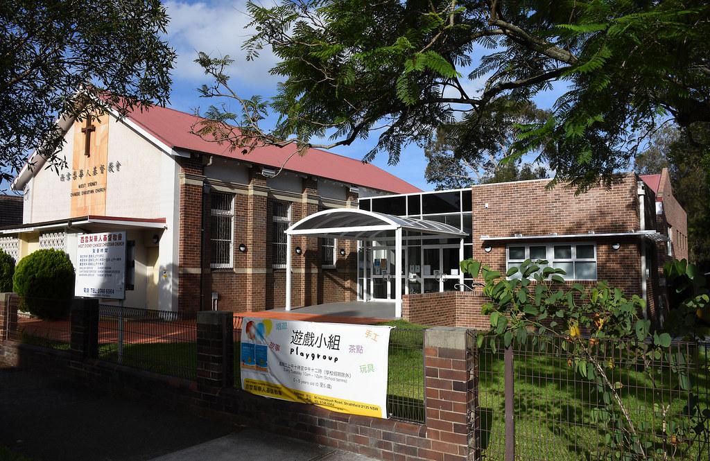 West Sydney Chinese Christian Church, Strathfield, Sydney, NSW.
