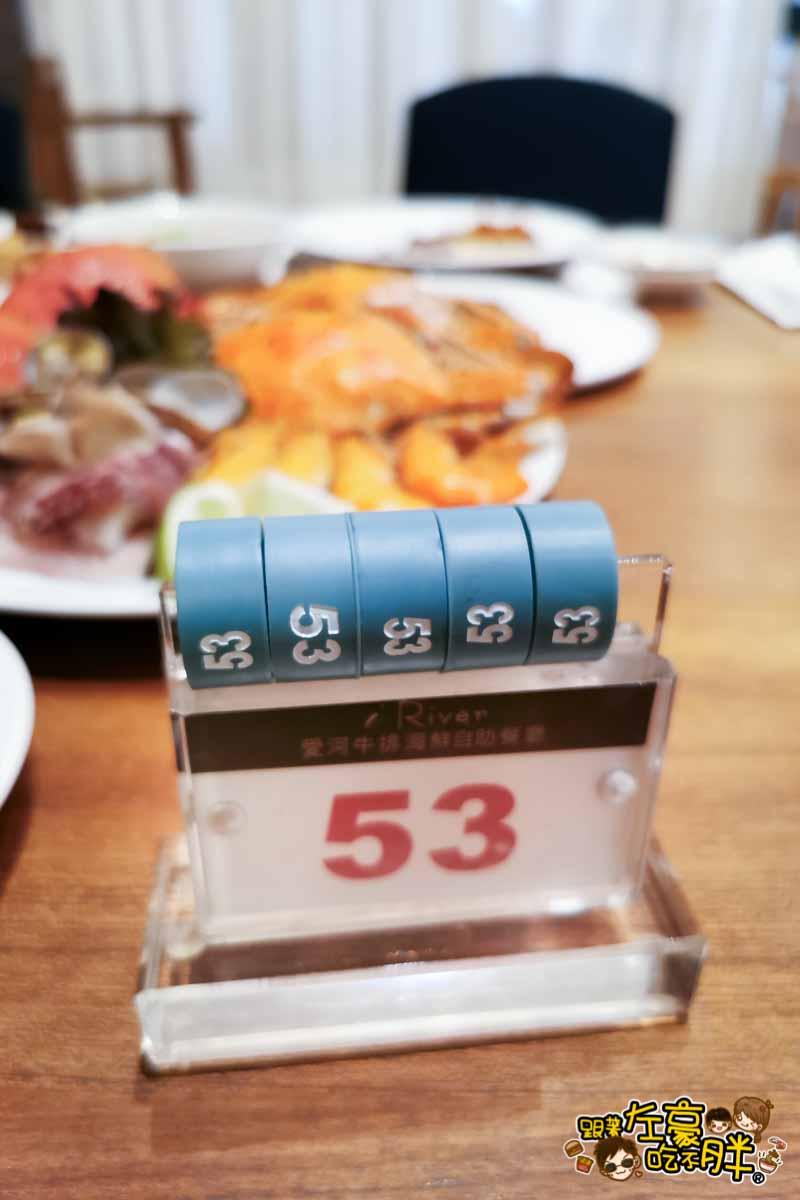 高雄國賓大飯店 i River自助餐廳-85
