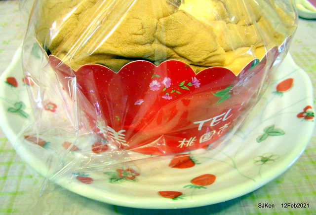 Pudding cake at 「桃園大溪老街110布丁蛋糕」 (110 cake shop), Tashi, Taoyuan , North Taiwan , SJKen, Feb 12, 2021.