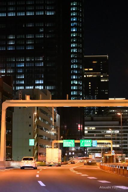 Nikon Z 7II Shooting in Tokyo