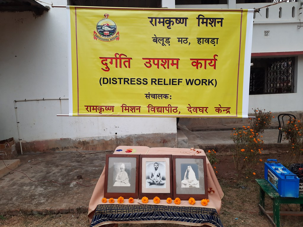 Distress Relief (21)