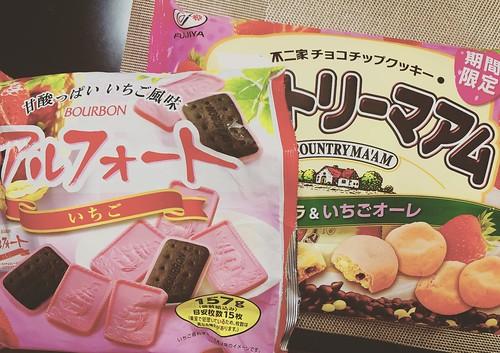 春だなあー🍓 何気にいちごチョコ好きなことに気付きました🍓