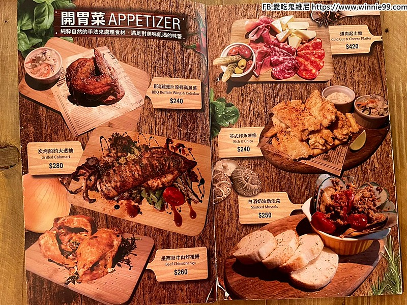 The BBQ house 牛排_210215_23
