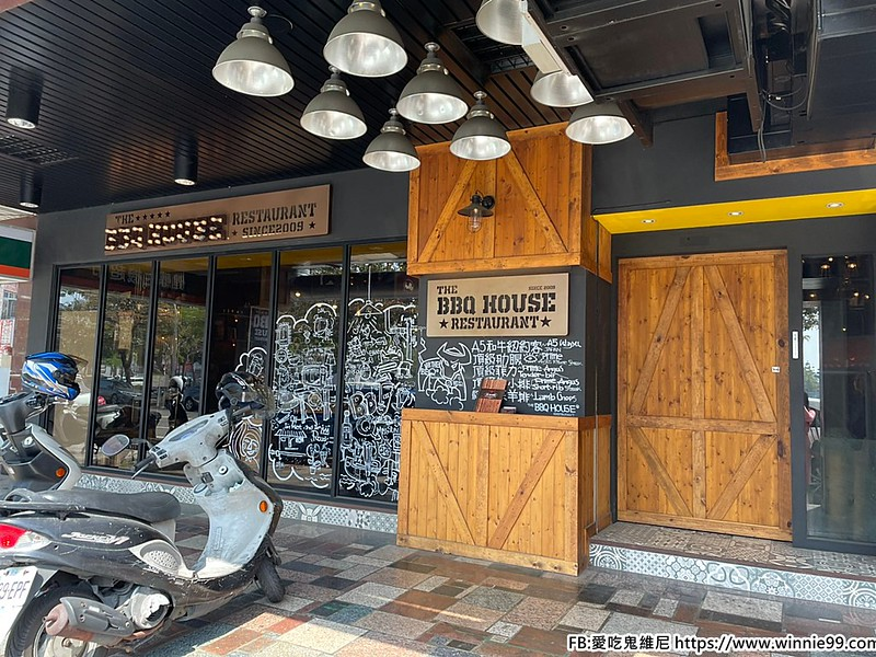 The BBQ house 牛排_210215_0