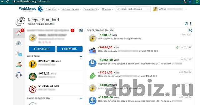 Tiktop - заработок с мобильного |  Заработать 25 000 рублей не выходя из дома без вложений – ТОП 20 сервисов