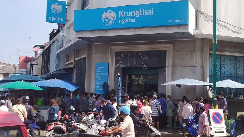 วันนี้ เวลา 10.30 น บรรยากาศหน้าธนาคารกรุงไทย สาขาแม่กลอง มีผู้มารอลงทะเบียนโครงการ 'เราชนะ' สำหรับกลุ่มไม่มีสมาร์ทโฟน วันแรก โดยส่วนมากเป็นผู้สูงอายุ มาตั้งแต่ช่วงเช้าและสายที่ผ่านมา