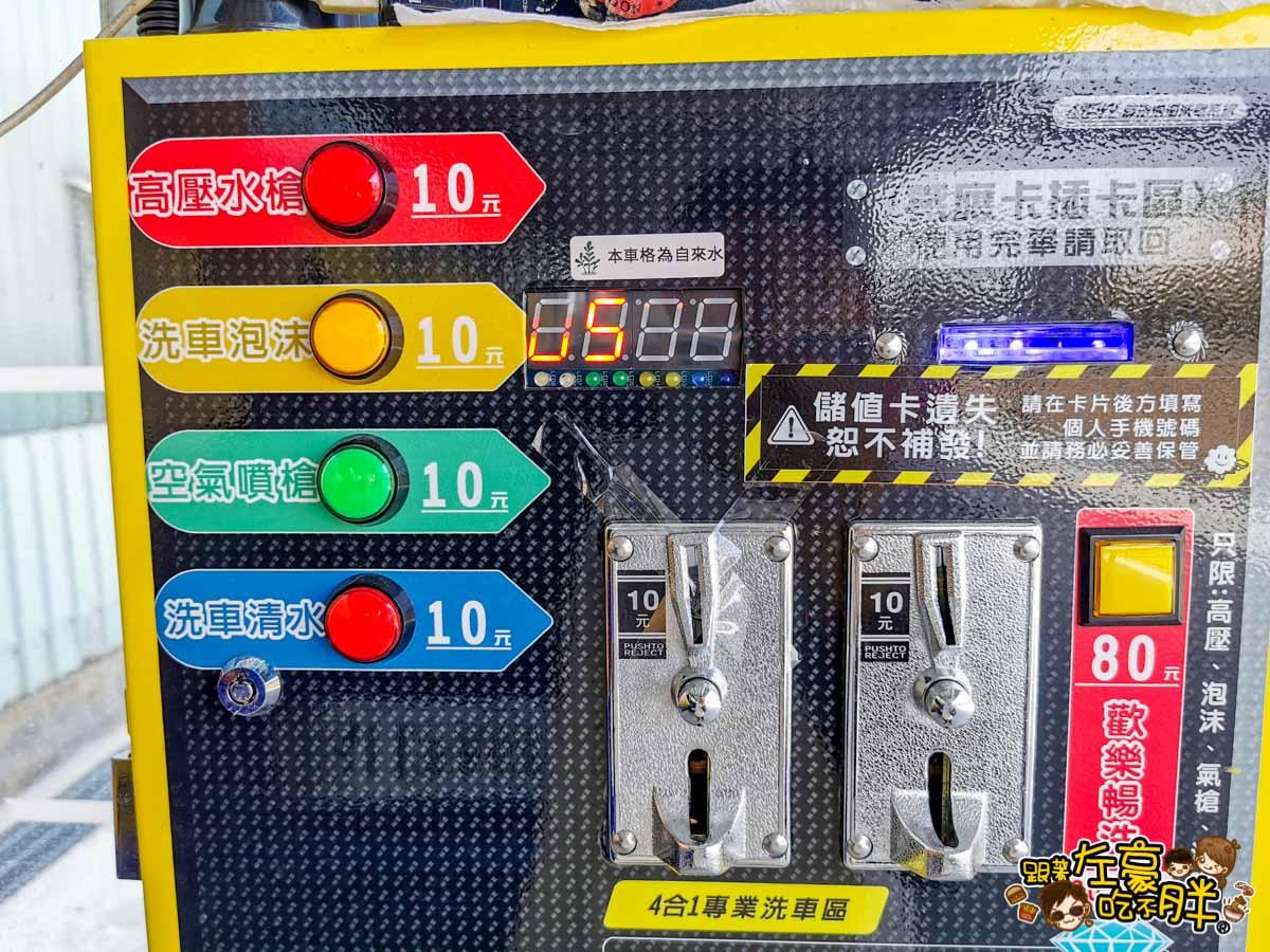 Royal皇家精緻洗車場 (神農店) -15
