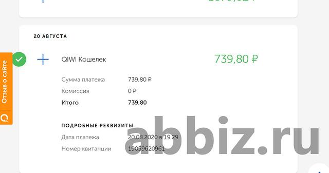 Advprofit | Заработать 25 000 рублей не выходя из дома без вложений – ТОП 20 сервисов  abbiz.ru