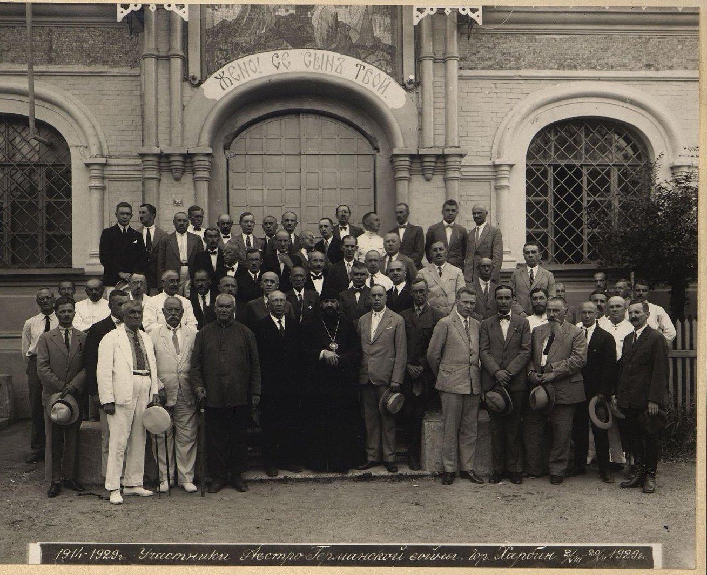 1929. Участники Австро-германской войны. Г.Харбин