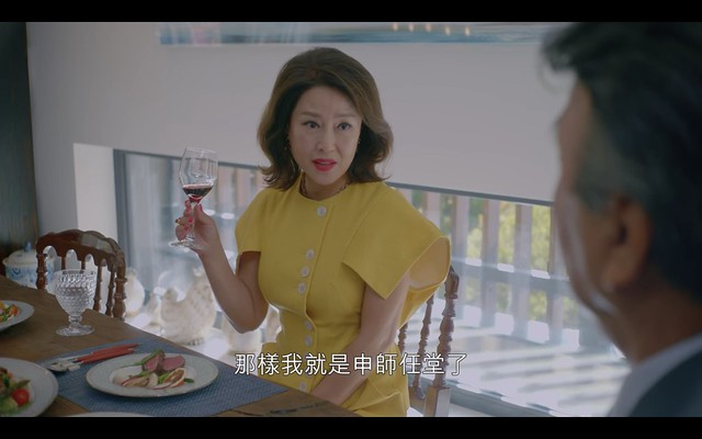 Run On奔向愛情 EP3,對於被孩子的爸質疑母職是否失格,陸智宇冷冷地回,如果我有好好帶小孩,我就不會是坎城女王,「那樣我就是申師任堂了」(韓國的賢妻良母典範)