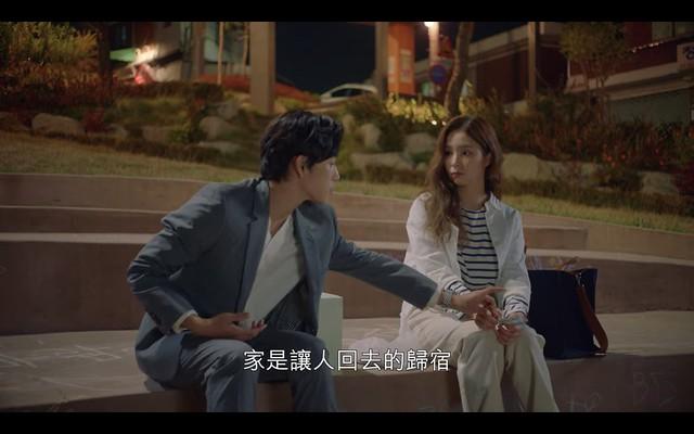 Run On奔向愛情 EP3,因為家裡沒人、總是住在飯店的奇善謙對吳薇朱說,「家是讓人回去的歸宿。」