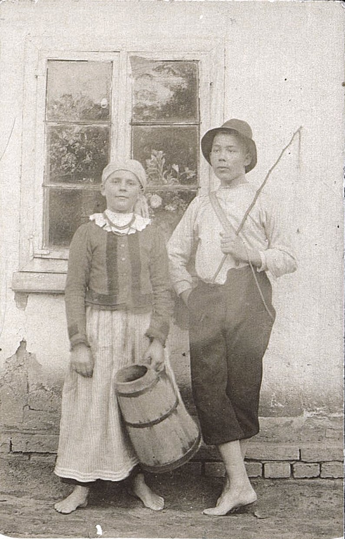 1920-1930-е. Дети Петра Каспаровича Межака