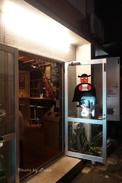 Photo:2020-08-11_ハンバーガーログブック_ ミッケラー直営のパブのフードはハンバーガー【神田】ミッケラー_05 By:Taka Logbook