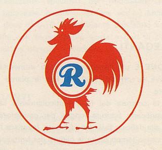 RUMIANCA 1968