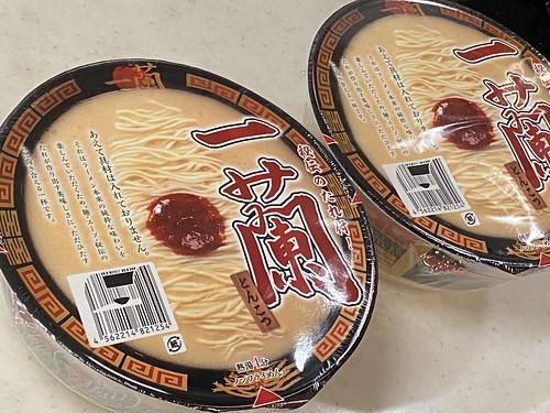 一覧 カップラーメン カップ麺