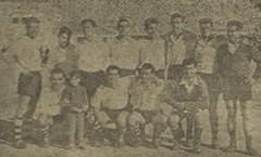 Temporada 1958/59: formación del Emeritense, de Mérida (Badajoz)