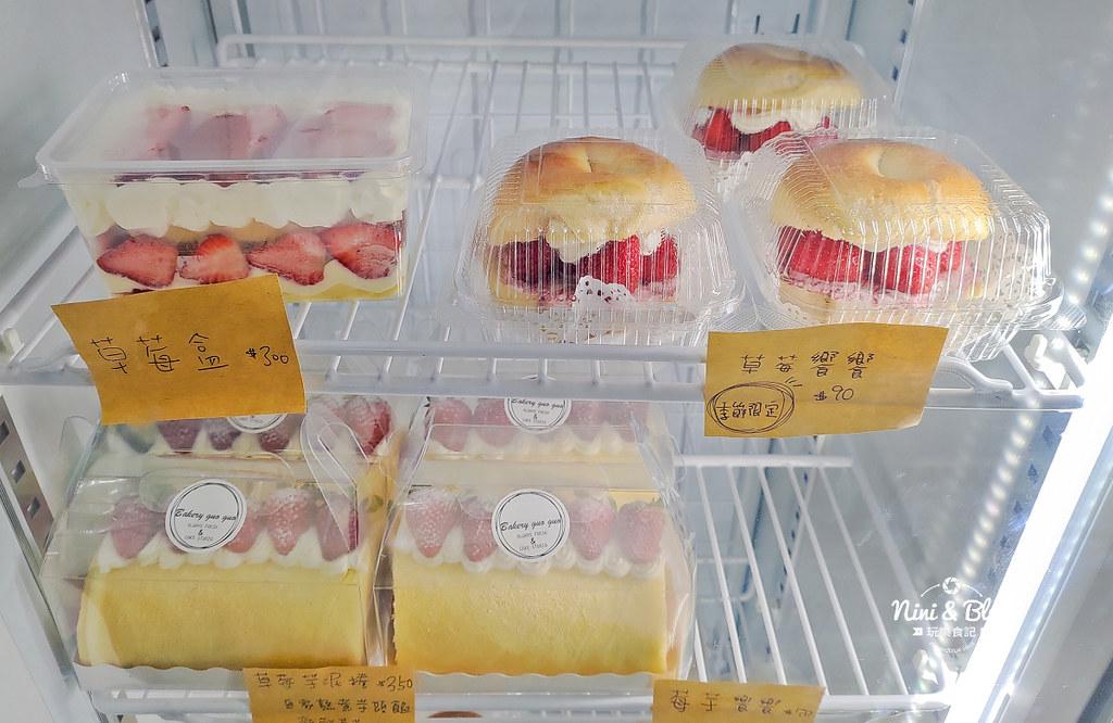菓菓烘焙貝果.埔里美食05