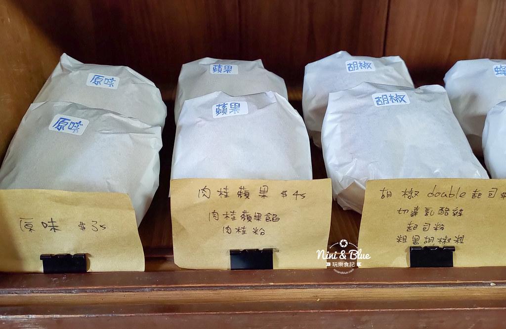 菓菓烘焙貝果.埔里美食04