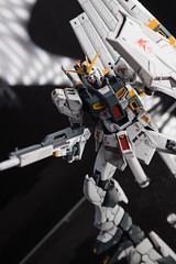 RG RX-93 ν Gundam