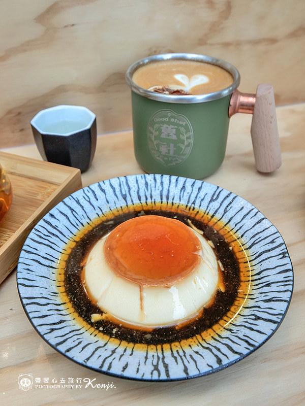 good-shot-cafe-22