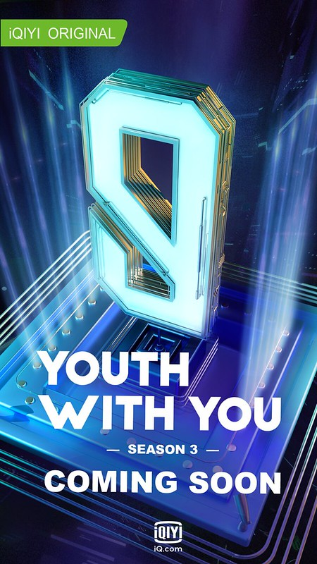 Youth with you3 poster