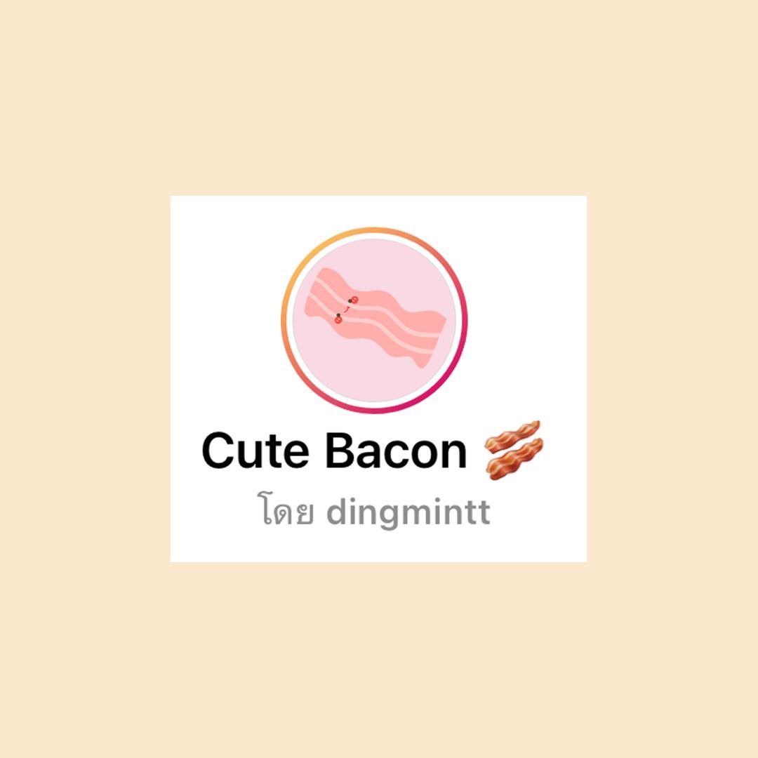 IG-filter-cute-4