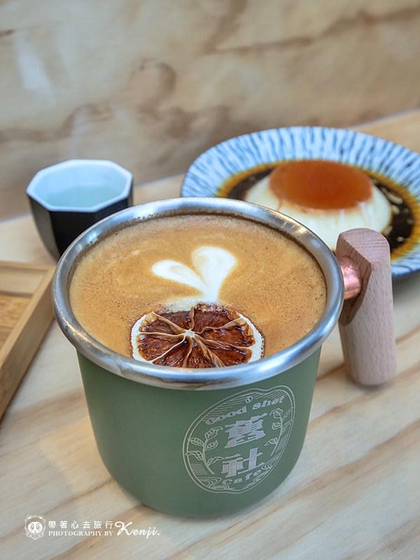 good-shot-cafe-18