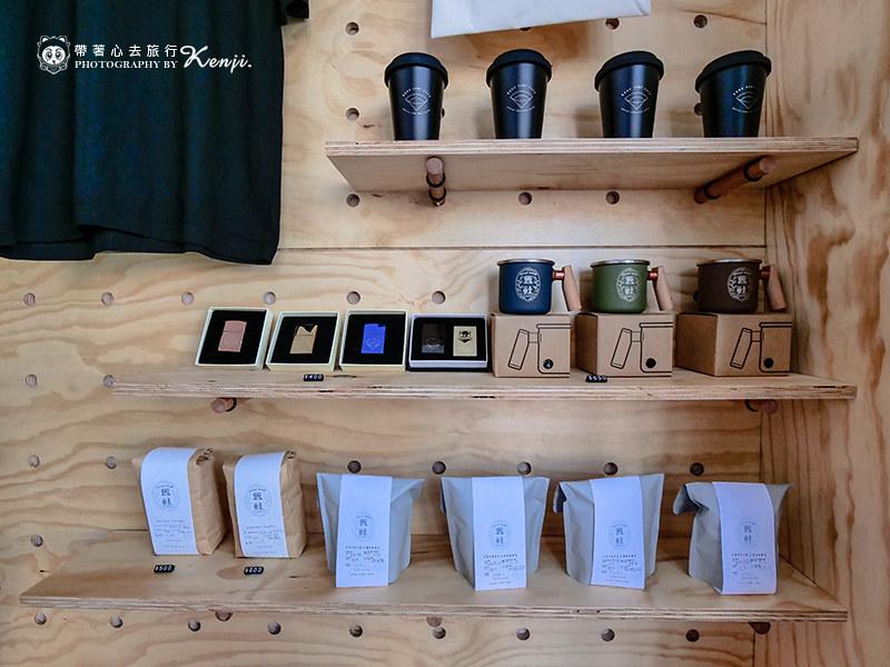 good-shot-cafe-7