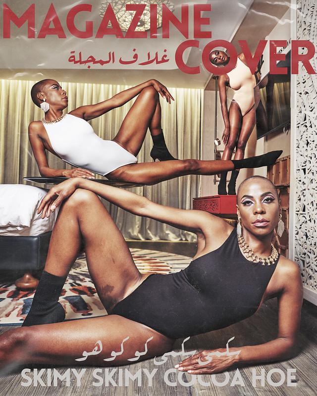 Magazine Cover - Skimy Skimy