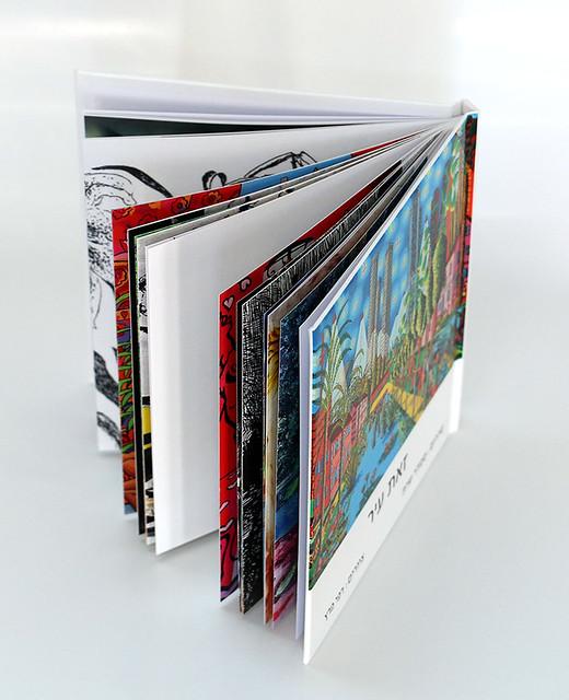 ספר שירים ספרי שירה סמדר שרת הספר השירים הספרים השירים יוצרות מודרניות smadar sharett israeli poet