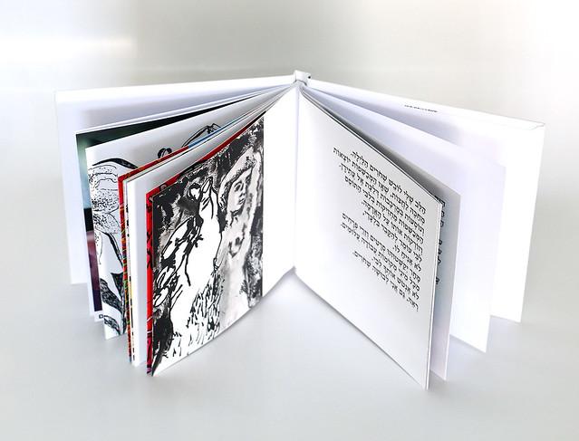 smadar sharett סמדר שרת היוצרת המודרנית היוצרות המודרניות יוצרות מודרניות ספר שירה ספרי שירים