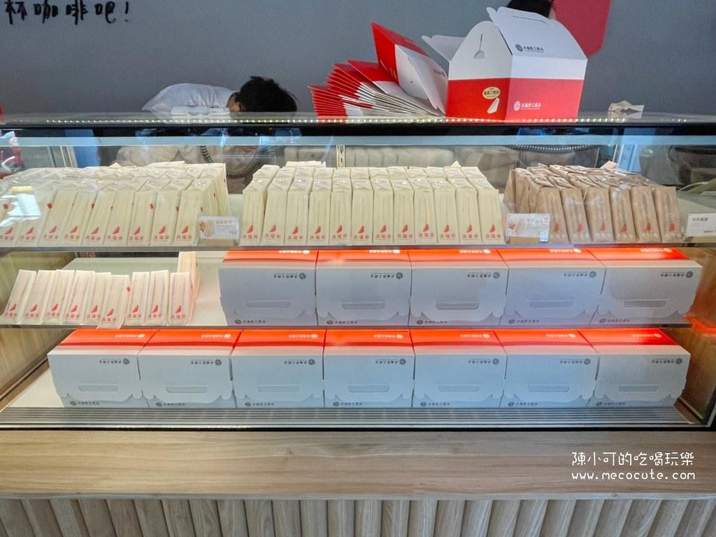 三明治,三重,洪瑞珍三明價錢,洪瑞珍三明治,洪瑞珍三明治分店,洪瑞珍三明治菜單 @陳小可的吃喝玩樂