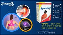 Homeonest Spondinil is the Right Treatment for Spondilitis
