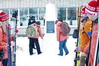 Лыжный поход, посвященный дню защитника Отечества
