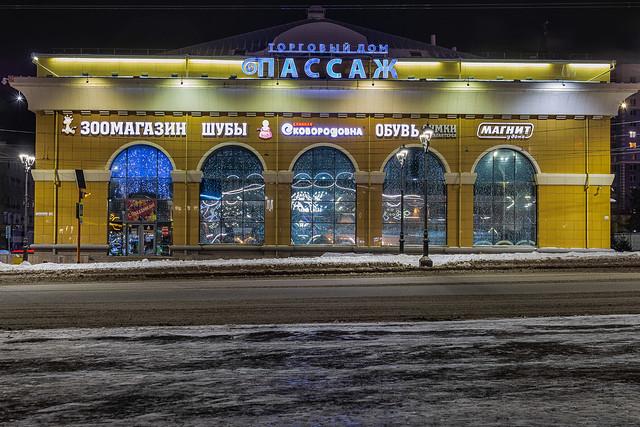Barnaul (28from40)
