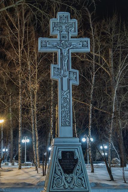 Barnaul (20from40)