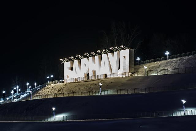 Barnaul (14from40)