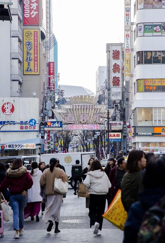Dotonbori, Osaka, Japan, Tuyen Chau