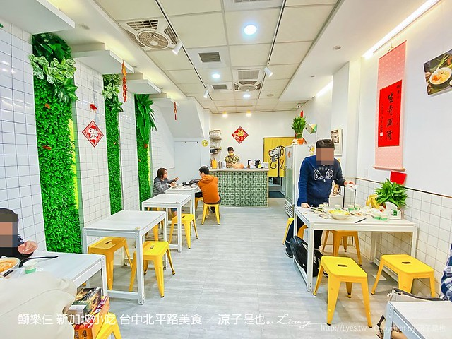 鰤樂仨 新加坡小吃 台中北平路美食
